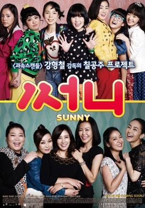 sunny_2011