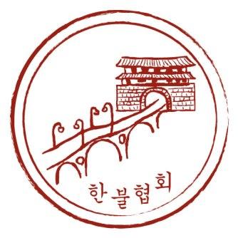 logo-afcmp-tampon