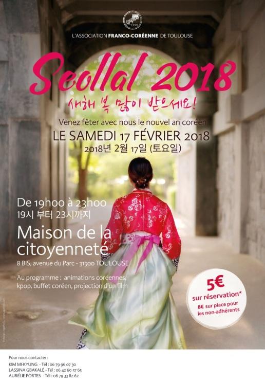 affiche-seollal-2018 (2)